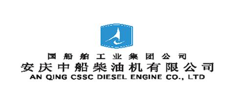 AN QING CSSC repairs UMAR vessel