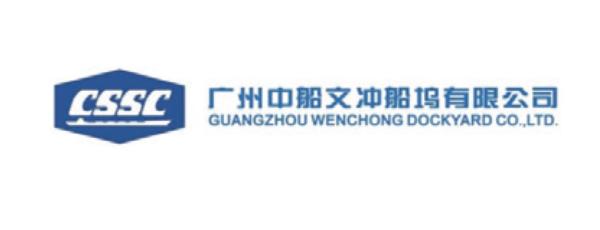 GUANGZHOU WENCHONG